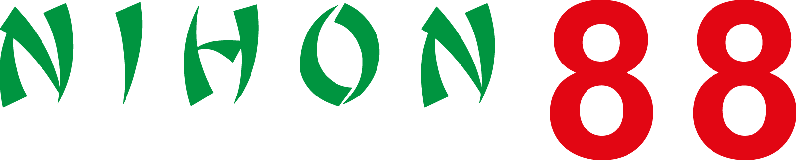 Nihon 88 | All you can eat Leeuwarden